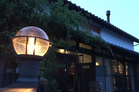 Have a good memory of Japan - Bed & Breakfast