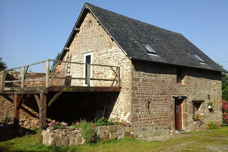 French Farmhouse & Artists Studio - Carelles