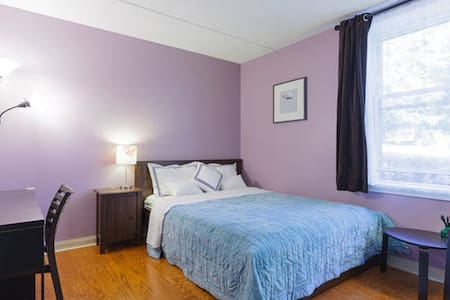 Boston Classic Brownstone Condo/private room - Boston - Condominium