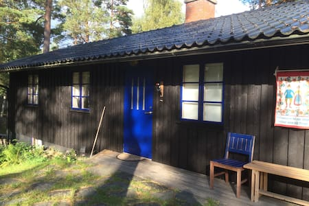 A piece of heaven in the wilderness - Rävmarken - Chalet