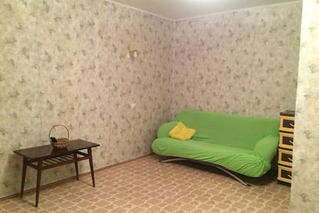 Квартира в историческом месте - Shchekino - Apartment