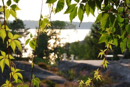 Kuggvik Sanctuary - Södermöja - House