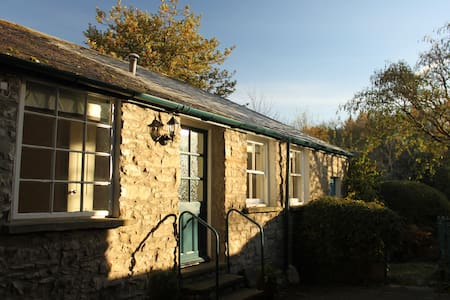 Webster Cottage, Kendal, South Lakes - Kendal - House