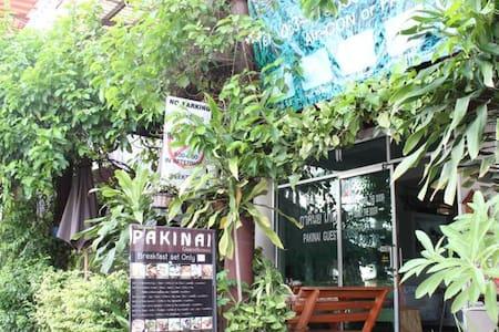 pakinaiguesthouse - Si Phum - Apartment