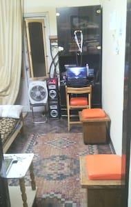 Hameed - Lägenhet