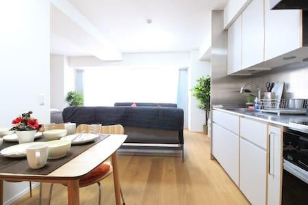 ★SALE★Close to SHIBUYA★STYLISH Room★Free Wi-Fi★ - Apartment