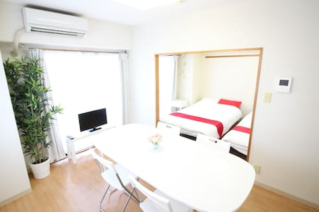 ※Ikebukuro Area※Oizumi-gakuen sta 5min/Luxury OPEN - Apartment