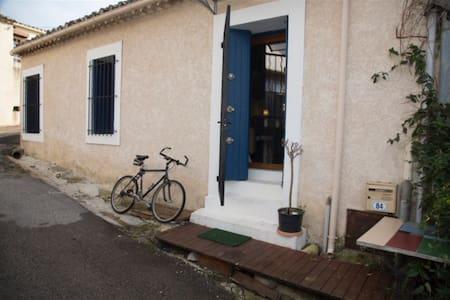 Petite maison de village - Guzargues - Other