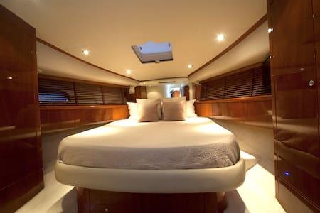 Acogedor, elegante,... una experiencia única - Palma - Boat