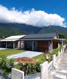 Mao's Lodge-Double Rm/Cozy House~20min to Taroko - Ev