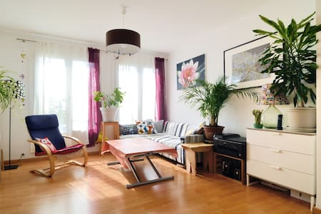 Chambre proche Pôle d'Activité AIX - Apartamento