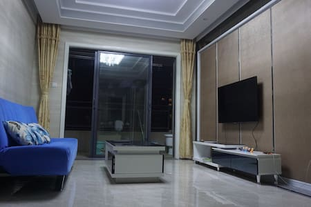 Room Wanda plaza 1 min to subway foshan guangzhou - Foshan - Bed & Breakfast