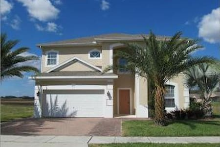 Spacious 5 bed house near Disney - Hus