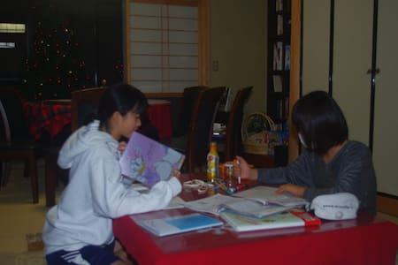 Experience Cozy Japanese Life - Okazaki-shi