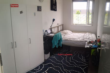 single/ couple room in Amsterdam - Haus
