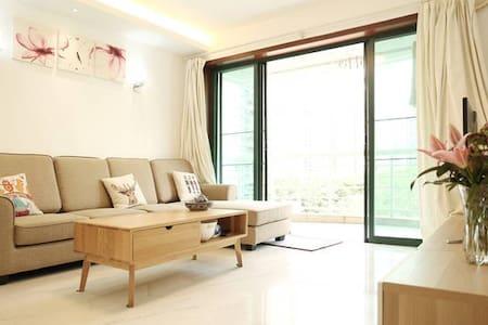 Cozy Room close to Shenzhen Bay checkpoint - Shenzhen - Apartment