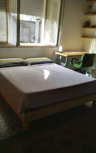 Comfortable and spacious room 1 in a private house - Lissone - Casa