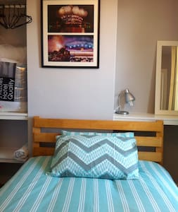 Cozy room, Parking and View. - Kilkenny - House