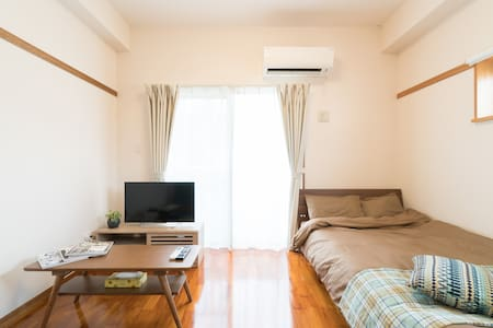 Casa303 Best place for sightseeing in Naha! - Apartament