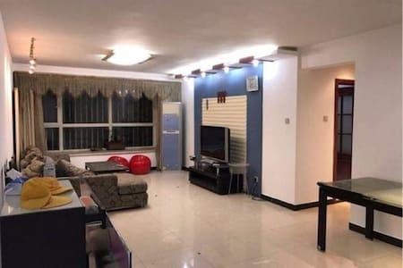 嘉兴市南湖区猎人的温馨房屋 - Jiaxing - Appartamento