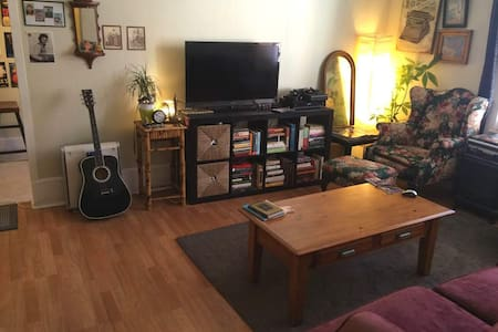 Large and Very Comfy Near Lake Merritt - Apartment