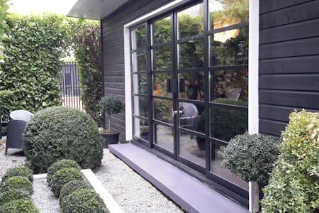 Luxury Garden Guesthouse - Nenagh - Gästehaus