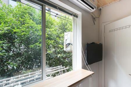 超值特惠!【清新的风】法租界舒适洋房,近地铁/静安寺/南京西/巨鹿路 - House