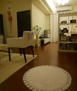 Taichung Central Park- HighRise, Wifi, nite-market - Appartement