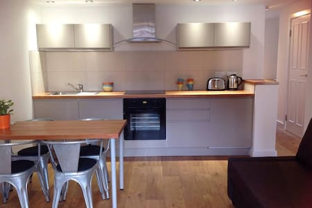 2 Bedroom apartment in the City of London - London - Apartment