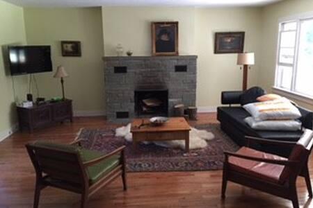 Chez Charlize Woodstock - Bearsville - Casa