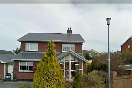 Cosy House in Historical Ardee town - Ardee - Casa