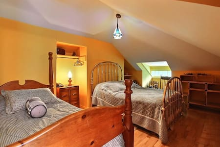 #1 Room in Charming ANCESTRAL HOME - Stanstead - Dom