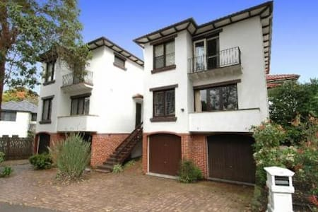 Peaceful, family-friendly townhouse - Hunters Hill - Townhouse