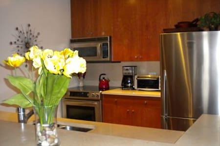 NYC 25 MIN/ WATERFRONT LUXURY CONDO - Edgewater - Apartment