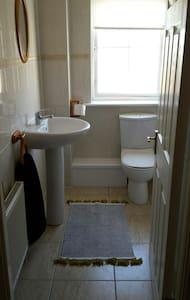 Cosy double bedroom - Portlaoise - House