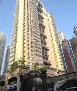 南京夫子庙三山街地铁口150米且极近市中央新街口,交通绝对便捷、独立卫厨净馨、小区安全宁静、房东友善 - Nanjing - Appartement
