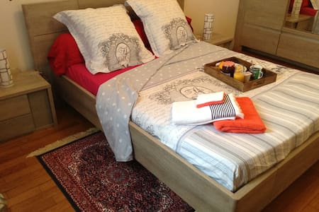 Chambre paisible proche RER/Paris/Orly - Flat