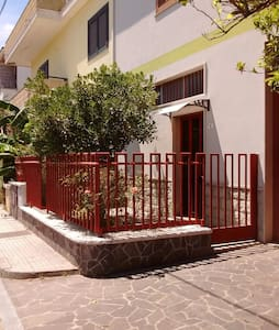 Ampio e comodo bilocale nel Salento - Aradeo - Townhouse