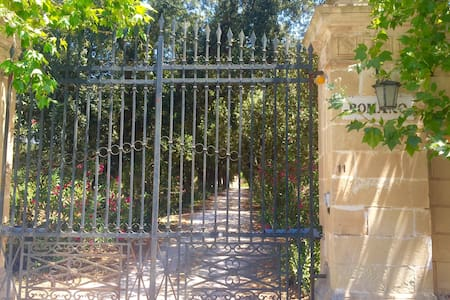 Grey house in a garden - Appartamento in campagna - Provincia di Lecce - Apartment