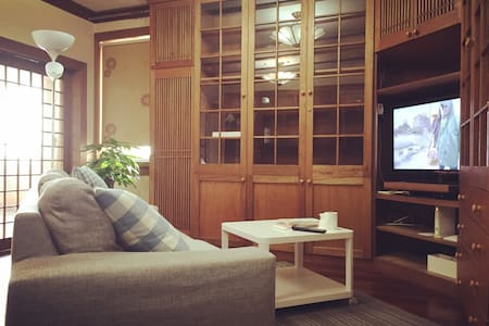 【FFC】Master BedRoom in the Heart of Shanghai - Apartment