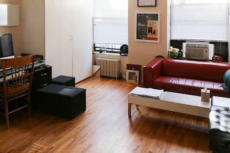 Our beautiful studio apartment has high-speed wifi and is located near Columbia Univ, Church of Intersession (whet you can hear gospel every week) and only  6 blocks away from A-B-C-D-1  to Times Square in 15 min. Many restaurants around. Super clean. Shoes off please.