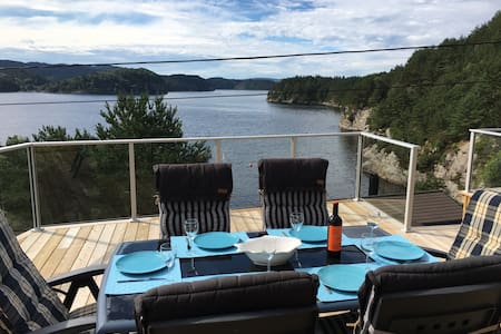 Austevoll, Ferienhaus Holmefjord, Fishing and fun! - Chalet