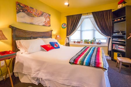 Secluded full suite Mexican decor - West Grove - House