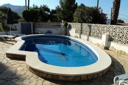 Appartement dans villa avec piscine - El Mas Fumats