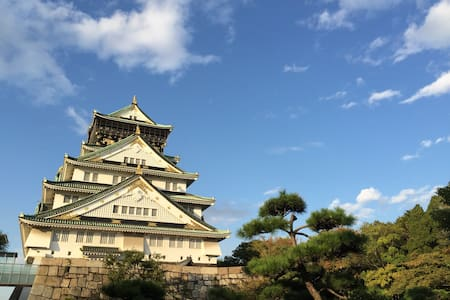 ②Closed to Osaka Castle - Osaka