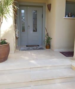 Shiran home - House