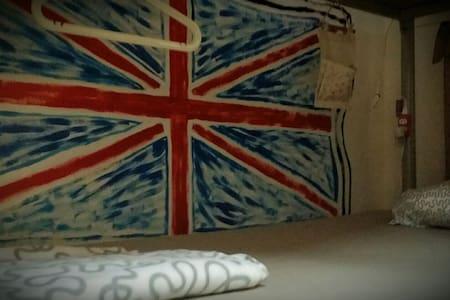 2* 倫敦站 London Private CAPSULE bed#3 - 高雄 - 公寓