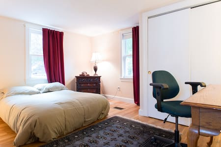 Room in Milton 20 min from Boston - Haus