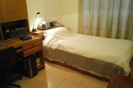 confortabl afforadabl room near shopng area&nature - Godoy Cruz - House