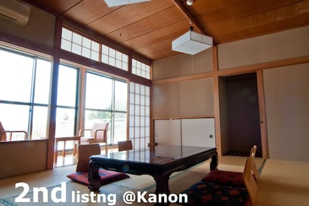 PrivateOnsenWith100%PureWater K2 - Hakone-machi - Bed & Breakfast